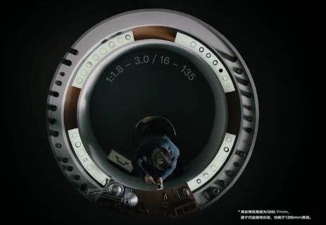 vivo X30曝光将支持双模5G并配备了潜望式超远摄