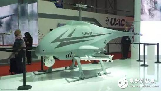 U-8EW察打一体无人直升机首秀 一出场就引起了广泛关注