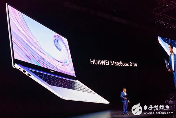 华为推出了多款平板及PC电脑产品 性价比高且连接简单方便