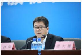 中兴通讯李自学表示全球5G产业链条必须以合作的心态来迎接
