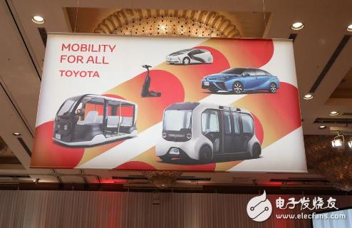 丰田加速新能源汽车的普及 推动全球汽车产业尽早实...