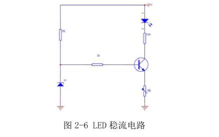 使用线阵CCD高倍细分的单码道的绝对编码进行测角技术的研究论文