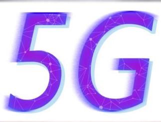 李钟植:5G为上下游产业构建新的产品平台,202...