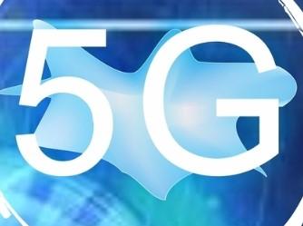 5G商用,国产手机厂商走上世界舞台