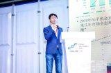 中科创达分享了其5G+AI+IoT技术为智能终端...