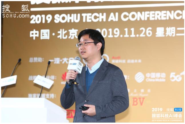 金融领域对于AI的期盼是什么
