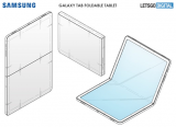 三星可折疊式平板電腦專利獲得批準