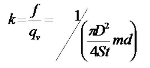 涡轮流量计仪表常数计算