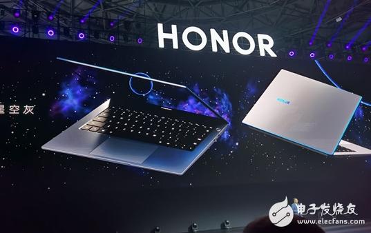 荣耀MagicBook新一代产品发布 带来全面屏沉浸视野