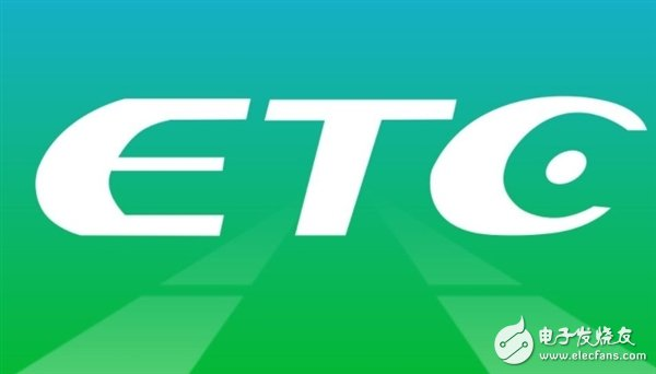 新装ETC优惠补贴逐步取消,车辆使用ETC有这些...