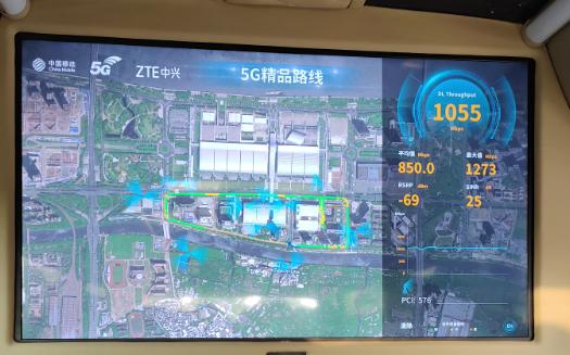 中兴通讯和中国移动合作部署了一条5G千兆精品网络线路