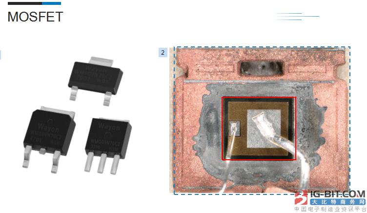 满足新能源充电标准 长园维安MOS模块创新封装