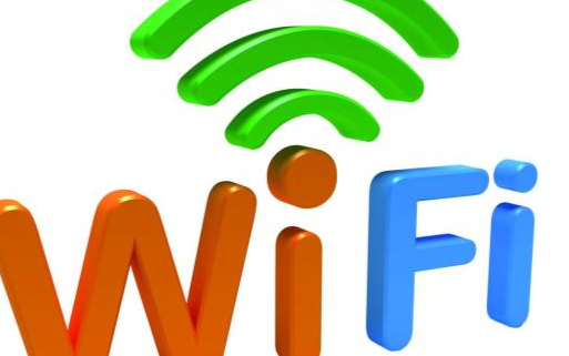新兴通讯技术层出不穷,WiFi或将会被取代