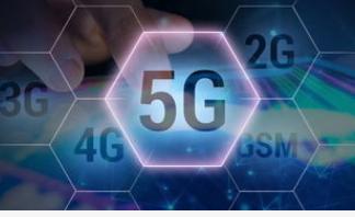 歌華有線對廣電5G發展的戰略思路介紹