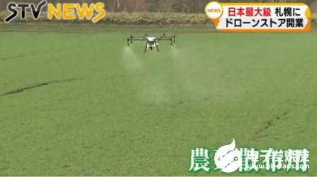 无人机在日本刮起一股技术革新之风 应用也越来越广泛