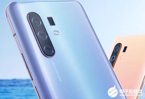 vivo X30系列或将发布 它是vivo首款双模5G手机