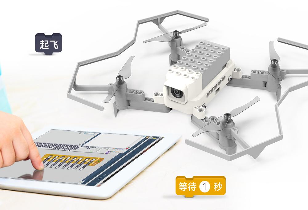 【教学】 创客火无人机编程案例分享