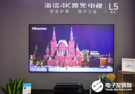 海信激光电视抢眼 持续引领全球彩电产业