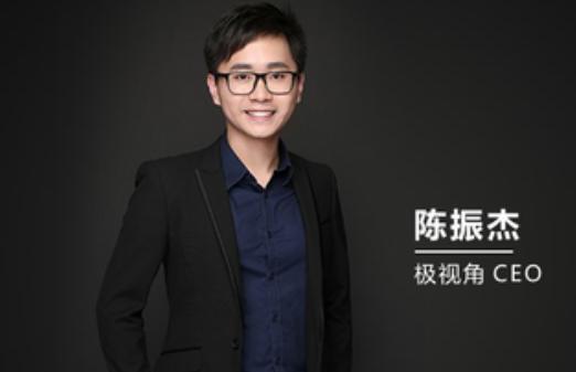 第三届中国硬件创新大赛全国总冠军「极视角」完成B轮融资,高通创投领投