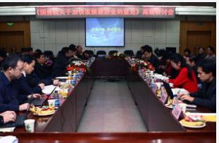 国务院发布了关于推进贸易高质量发展的指导意见