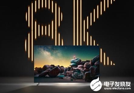8K电视对用户无用 无论怎么宣传都是一样的