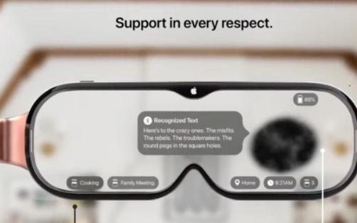 苹果为处理AR眼镜的音频问题申请了这几个专利