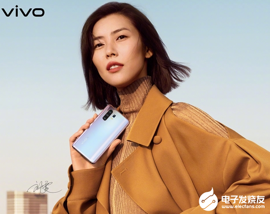 vivo公布X30系列代言人 将于12月正式发布