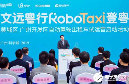 文远知行推出自动驾驶出租车队 开启RoboTaxi试运营服务