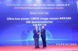 ARX3A0 CMOS图像传感器获知名2019年...