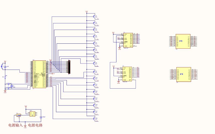 单片机点阵4个屏的电路原理图免费下载