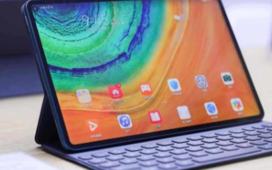 华为MatePad Pro与苹果iPad Pro怎么选,谁的性价比高