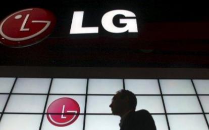 LG移动业务迎来寒冬期,未来将集中发展智能家居