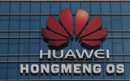 机构称,华为鸿蒙 2020 年将取得2%的市场份额