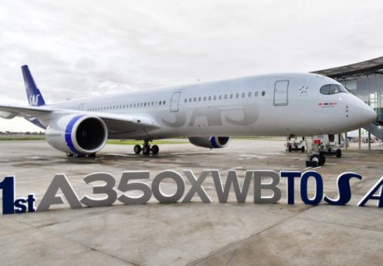 北欧航空将引进54架A320neo系列飞机和7架A350-900飞机