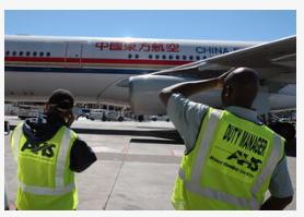 地勤公司成为了西北地区首批获得飞机A检资质的机场维修单位
