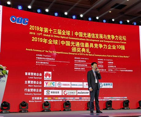 国内高端光器件产业发展面临的挑战主要体现在五大方面