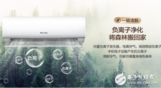 """海信""""舒适家""""柔风养生空调预售 新品上新优惠力度满满"""
