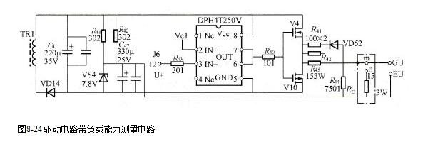 变频器驱动电路输出能力不足的原因