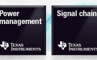 德州仪器推出全新的可编程前照灯系统