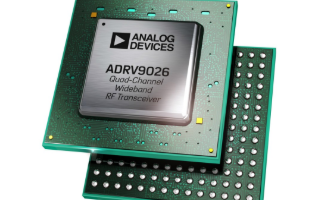 ADI公司推出了第四代宽带RF收发器ADRV9026