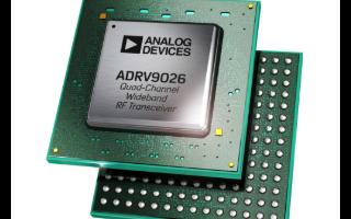 ADI公司推出了第四代寬帶RF收發器ADRV9026