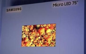 售价高昂的Micro-LED,它有什么优势优点