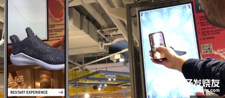阿迪达斯添加AR功能 支持购物者虚拟试穿新款跑步...
