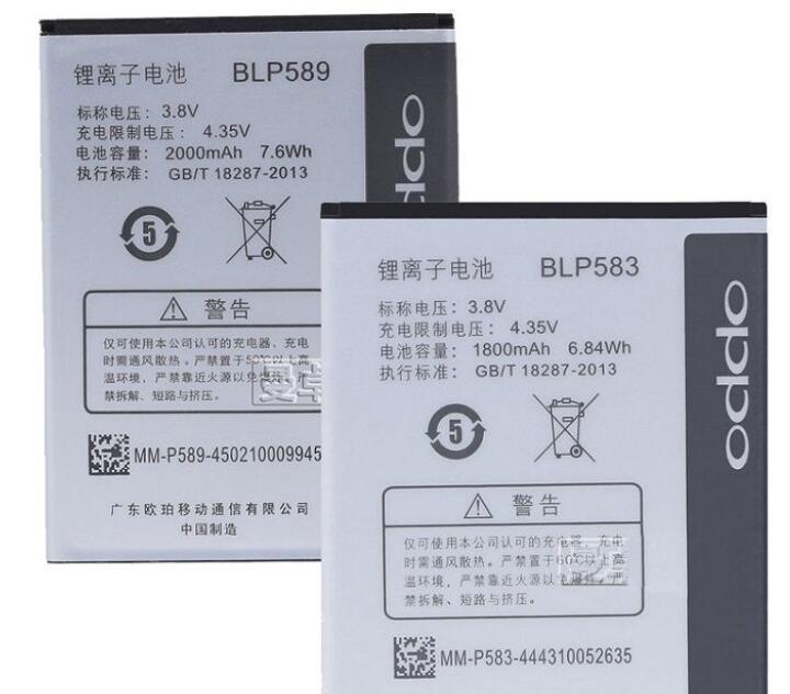 电池容量和额定容量有什么区别