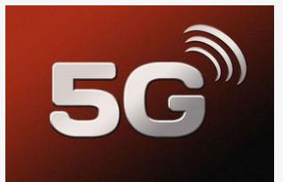 5G与工业互联网融合发展已成为了业界重要的探索方向