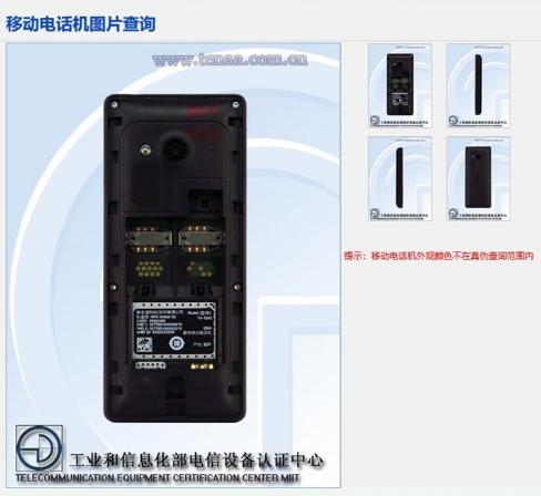 诺基亚新机TA-1242曝光将采用T9标准的键盘...
