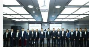 中国移动与传化集团将在5G应用的五大领域中开展深入合作