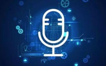 百度AI语音实现技术突破,成功登顶中国第一