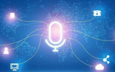 人工智能发展迅速,智能语音市场的需求不断上升