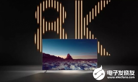 在三星电视的持续推动和引领下 8K电视市场已呈现井喷态势